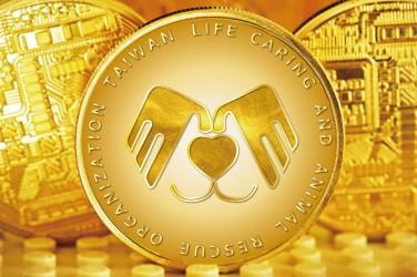 為救生而生的照生幣、為慈善而活的照生幣