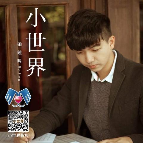 感念24小時救援貓狗照生會,年輕新世代作曲家梁鍾暐,作品相贈成美談