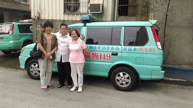 一个动保慈善的传奇——台湾照顾生命协会