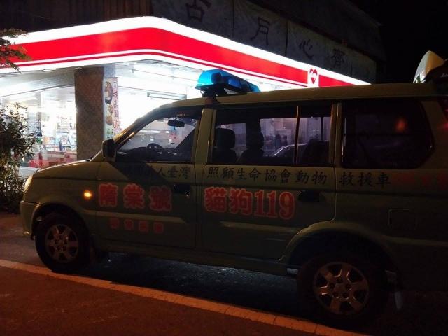 2017年12月31日 竹東重病老哈士奇